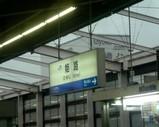 Blog_090721_a.JPG