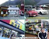 Blog_071125_7.JPG