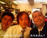 Blog_070524_2.JPG