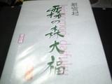 Blog_051213_1.JPG