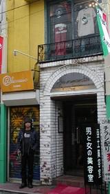 Blog_051211_1.JPG