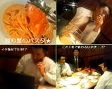 Blog_071129_1.JPG