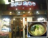 Blog_070109_3.JPG