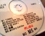 Blog_071113_3.JPG