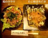 Blog_090307_d.JPG