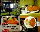 Blog_090410_a.JPG