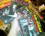 Blog_081025_c.JPG