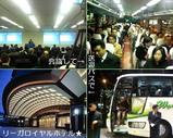 Blog_080123_b.JPG