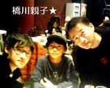 Blog_070104_2.JPG