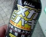 Blog_090511_a.JPG