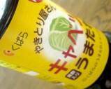 Blog_081009_b.JPG