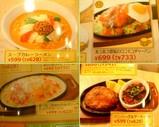 Blog_090404_d.JPG