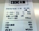 Blog_080319_c.JPG