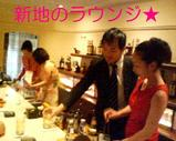 Blog_070309_2.JPG