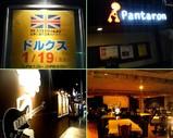 Blog_080119_a.JPG
