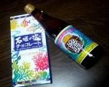 Blog_090429_f.JPG