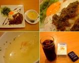 Blog_090519_c.JPG