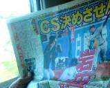 Blog_091009_a.JPG