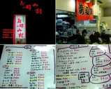 Blog_090219_b.JPG