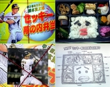 Blog_090731_b.JPG