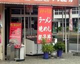 Blog_081029_e.JPG