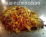 Blog_071126_2.JPG