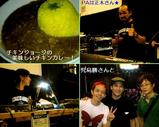 Blog_080718_g.jpg