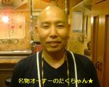 Blog_090729_c.JPG