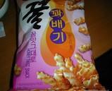 Blog_060222_3.JPG