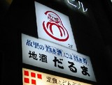 Blog_051026_1.JPG