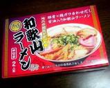 Blog_090420_a.JPG