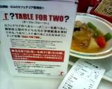 Blog_070508_1.JPG