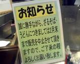 Blog_080107_a.JPG
