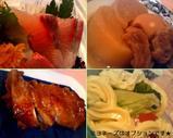 Blog_080320_f.JPG