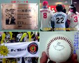 Blog_090426_t.JPG