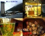 Blog_070102_4.JPG