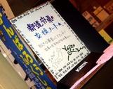 Blog_111019_a