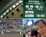 Blog_090731_a.JPG
