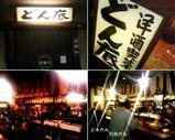 Blog_080131_a.JPG