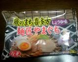 Blog_090512_b.JPG
