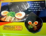 Blog_091013_a.JPG