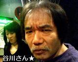 Blog_070104_4.JPG