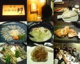 Blog_070110_2.JPG