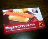 Blog_090411_d.JPG
