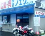 Blog_090726_e.JPG