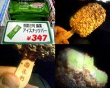 Blog_070520_1.JPG