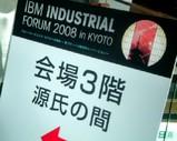 Blog_081016_b.JPG
