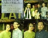 Blog_070527_5.JPG
