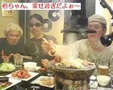 Blog_070323_8.JPG
