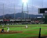 Blog_090515_c.JPG